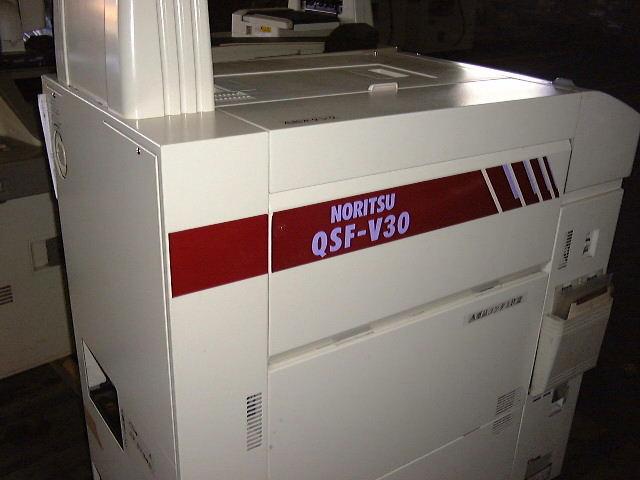 qsf-v30
